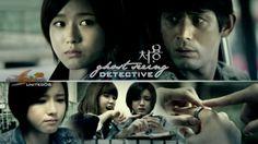 귀신보는 형사 / Ghost-Seeing Detective [episode 1] #episodebanners #darksmurfsubs #kdrama #korean #drama #DSSgfxteam UNITED06