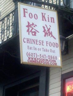Lost in translation, in Cooperstown NY. http://ift.tt/1sdlHgz