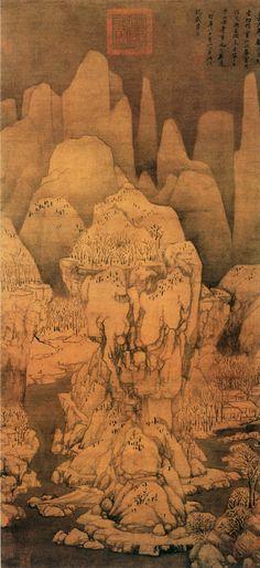 Huang Gongwang                                    黃公望 - 九峰雪霽圖