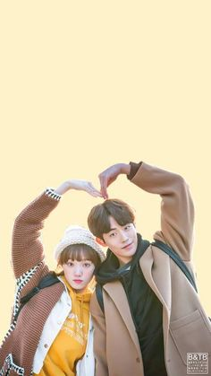 kdrama, nam joo hyuk, and lee sung kyung image Kdrama, Weightlifting Fairy Kim Bok Joo Wallpapers, Weightlifting Kim Bok Joo, Nam Joo Hyuk Cute, Weighlifting Fairy Kim Bok Joo, Korean Drama Best, Two Worlds, Kim Book, Swag Couples