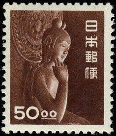 Nyoirin Kannon (Goddess of Mercy) - Chūgū-ji Temple, Nara National Treasure, Japanese Stamp, Stamp Collecting, Postage Stamps, Miroku, Stamp Catalogue, Nippon, Lettering, Nara