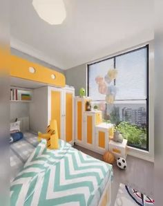 Genius Bedroom Ideas For Each Child - Herzlich willkommen Room Design Bedroom, Home Room Design, Small Bedroom Designs, Small Room Design, Small Room Bedroom, Kids Room Design, Bedroom Ideas, Cama Design, Best Home Design Software