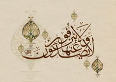 calligrapher Hamid Amedy 2 by ACalligraphy on DeviantArt History Of Calligraphy, Arabic Calligraphy Art, Arabic Art, Art Arabe, Arabic Handwriting, Iranian Art, Coran, Islamic World, Illuminated Manuscript