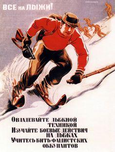 Овладевайте лыжной техникой. Изучайте боевые действия на лыжах. Учитесь бить фашистских оккупантов. - плакат