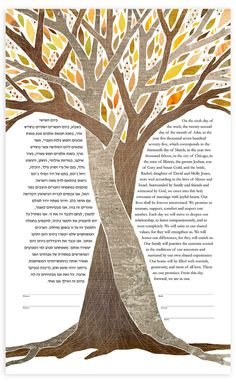 The Intertwined Trees Ketubah, with its timeless symbolism, shows two trees growing together and bursting with life and possibility. Tree Wedding, Wedding Guest Book, Wedding Ceremony, Wedding Gifts, Our Wedding, Destination Wedding, Wedding Ideas, Wedding Art, Wedding Ring