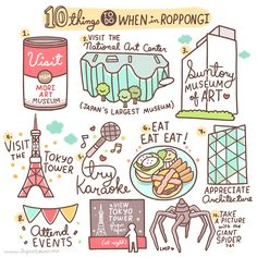 10 Things To Do When in Roppongi