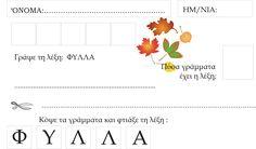 cf86cf85cebbcebbceb1.jpg (3445×2029)