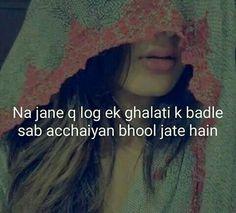 ❤αвí❤ Love Quotes In Hindi, Best Love Quotes, Hindi Quotes, Quotations, Qoutes, Silent Love, Genius Quotes, Strong Quotes, I Miss You