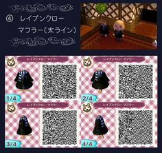 A Collection of Cute QR Codes (sugarpiecrossing: [x])