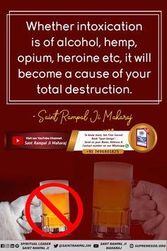Hindu Worship, Stop Drinking Alcohol, Sa News, Gernal Knowledge, Drug Free, Popular Videos, Destruction, Hindi Quotes, Cheating
