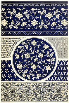From Examples of Chinese ornament, by Owen Jones, London, 1867.  Various objects in blue-and-white china. The center composition and the borders at the top of the plate are very Persian in character and arrangement.