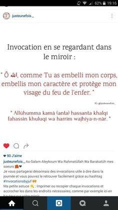 Religion Quotes, Islam Religion, Coran Quotes, Tafsir Coran, Islam Muslim, Islamic Quotes, Ramadan, Quran, Allah