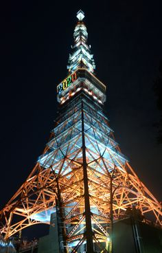 Tokyo Tower, celebration for Olympic game in 2020 in Tokyo