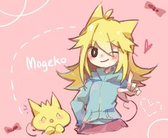Mogeko Castle//Moge-ko  Don't be fooled, she's more evil than you can imagine