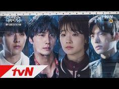 Cinderella with Four Knights [어쩌다궁상커플] 정일우와 박소담의 5000원의 행복 160813 EP.2 - YouTube