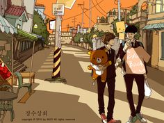 Read from the story fanart ⁝ chanbaek by mindaextae (𝐚𝐜𝐞) with reads. Aesthetic Anime, Aesthetic Art, Gif Lindos, Love Wallpapers Romantic, Chanbaek Fanart, Exo Chanbaek, Exo Fan Art, Boy Illustration, Illustrations