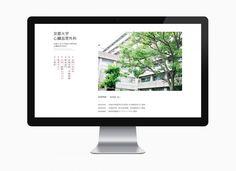 京都大学心臓血管外科 web
