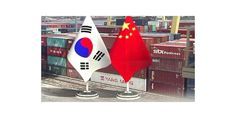 FTA between Korea and China Expected to Become Effective within This Year