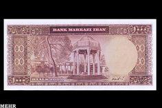 تاریچه پول ایران
