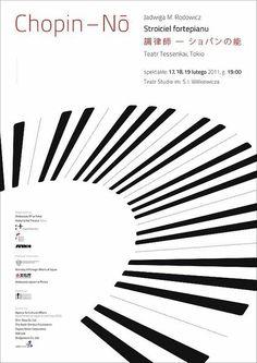http://chopin2010.pl/fileadmin/content/PDFY/stroiciel-fortepianu_plakat.jpg