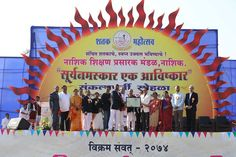 Nashik Shikshan Prasharak Mandal World Records India for Suryanamaskar in Nashik, Maharashtra.