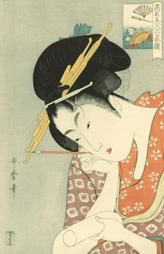 Utamaro - Love Japan - traveled to all different cities.  Was there for 30 days with Dick!  Had a ball!