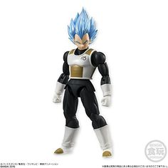 Dragon Ball Super Vegeta Whis Armor Suit Plush Toy 8-inch Official License Legit