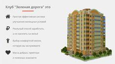 """Полезные картинки — Клуб """"Зеленая дорога"""""""