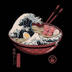 Shop for Noir Gallery Ramen Wave Japanese Culture Unframed Art Print/Poster. Get free delivery On EVERYTHING* Overstock - Your Online Art Gallery Store! Japan Illustration, Simple Illustration, Fantasy Illustration, Watercolor Illustration, Grafik Art, Doodle Art, Art Asiatique, Art Japonais, Wave Art
