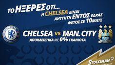 PR-Image_Stoximan_620x380_Sportsbook_Football_To-ixeres-oti_Chelsea-ManCity