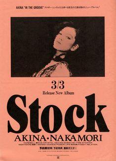 ワーナーパイオニア 「Stock(中森明菜)」