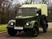 ГАЗ-69 Выпускался - 1951 - 1972 гг. Объём двигателя - 2.1  Класс - внедорожни  Тип кузова - внедорожник