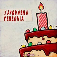 Ευχές Γενεθλίων Happy Birthday, Birthday Parties, Wish Quotes, Brighten Your Day, Invitations, Party Ideas, Instagram, Cases, Happy Aniversary