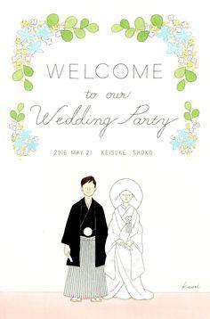 ・Welcome board - kaoriillustration Wedding Art, Wedding Paper, Wedding Reception, Dream Wedding, Wedding Welcome Board, Welcome Boards, Wedding Kimono, Wedding Illustration, Wedding Invitation Cards