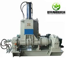 The machine is designed for plastication and mixing of natural rubber, synthetic rubber, regenerated rubber and plastic, as well as mixing of rubber and plastic. Additionally, it is also applicable to the mixing of low viscosity material.