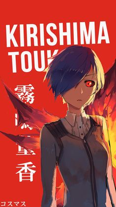 Kirishima Touka ~ Korigengi   Wallpaper Anime
