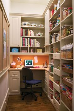 Nice for a narrow pantry. Shelving on one side and message boards on the other. A bonus desk in the back. Love it.