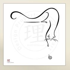 Bacchus & the Ball of Yarn - An original calligraphic gesture of charming cats Cat Drawing, Line Drawing, Cat Quilt, Cat Silhouette, Cat Tattoo, Simple Lines, Cat Art, Animal Drawings, Tatting