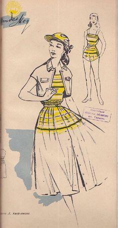 Модели 1958