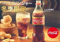 Let's say hello to Coca-Cola Ginger!   #rinkya #japan #onlyinjapan #cocacola #cocacolajapan