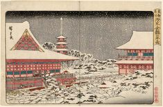 """Utagawa Hiroshige I 歌川広重 """"Year-end Fair at Kinryūzan Temple in Asakusa""""  from the series """"Famous Places in the Eastern Capital,"""" about 1835–38 「東都名所 浅草金竜山年ノ市」 Woodblock print (nishiki-e); ink and color on paper"""