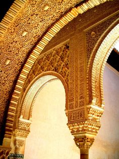 "islamic-art-and-quotes: "" An Arch Decorated with Arabesque"