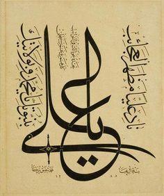 Persian Calligraphy, Islamic Art Calligraphy, Prayer Tattoo, Allah Names, Islamic Paintings, Islamic Images, Imam Ali, Islamic Inspirational Quotes, Sufi
