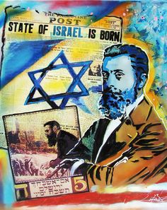 Herzl © Dan Groover - Pop Art -