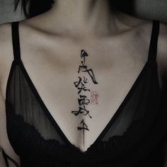 Trible Tattoos, Red Ink Tattoos, Dope Tattoos, Cute Simple Tattoos, Pretty Tattoos, Beautiful Tattoos, Tattoo Designs And Meanings, Tattoos With Meaning, Back Tattoo Women Spine
