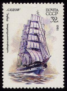 1981 почта СССР