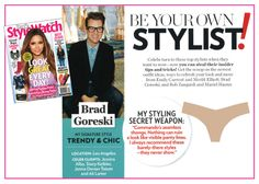 Love our Commando products, as seen in People Style Watch!! :)