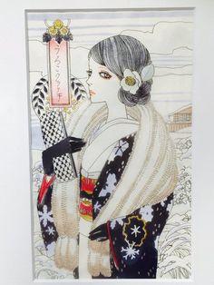 安野モヨコ展のチラシが「本物の肌のようだ」と話題に→江戸時代から伝わる技法を使っていた - Togetterまとめ