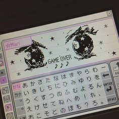 nintendo ds, pictochat, and cyber pastel image Purple Aesthetic, Aesthetic Grunge, Aesthetic Anime, Nintendo Ds, Sup Girl, Auryn, Mode Hippie, Japanese Aesthetic, Soft Grunge
