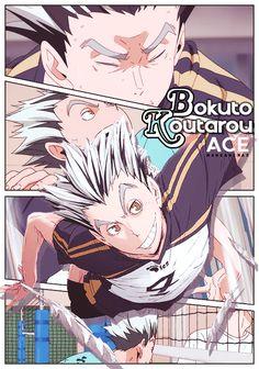 Bokuto Koutarou, Akaashi Keiji, Bokuaka, Haikyuu Wallpaper, Haikyuu Characters, Karasuno, Baby Owls, Live Wallpapers, Haikyuu Anime